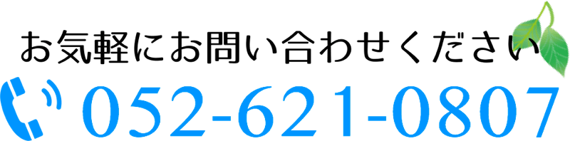 052-621-0807
